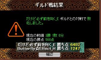 RedStone 13.07.08[01]