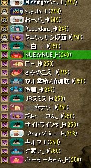RedStone 13.07.11[00]