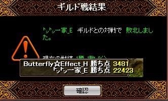 RedStone 13.07.14[01]