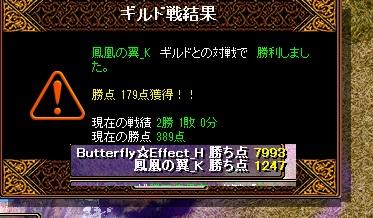 RedStone 13.07.16[01]
