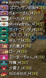 RedStone 13.07.21[02]