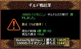 RedStone 13.09.01[05]