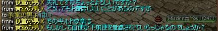 RedStone 13.09.01[00]
