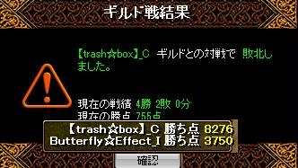 RedStone 13.09.03[02]