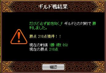RedStone 13.09.05[01]