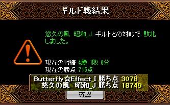 RedStone 13.09.15[01]