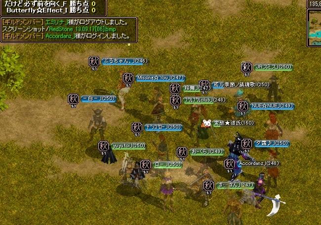 RedStone 13.09.17[07]