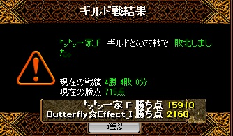 RedStone 13.09.22[02]