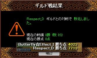 RedStone 13.09.26[02]