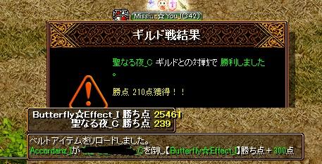 RedStone 13.10.06[03]