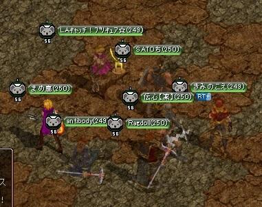 RedStone 13.10.06[01]