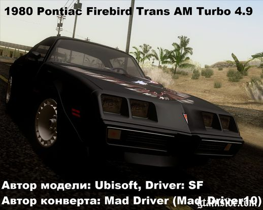 thb_1353794704_firebird80_preview.jpg