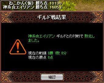 bRedStone 13.04.14[11]