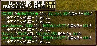 bRedStone 13.04.14[05]