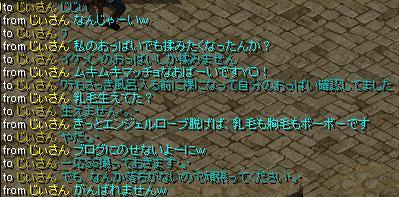 bRedStone 13.04.15[00]