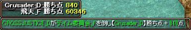 bRedStone 13.04.16[11]