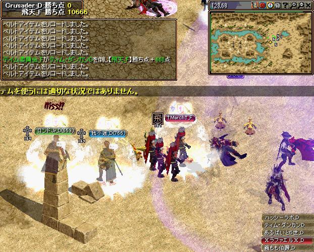 bRedStone 13.04.16[06]