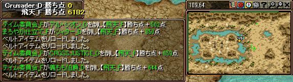 bRedStone 13.04.16[05]
