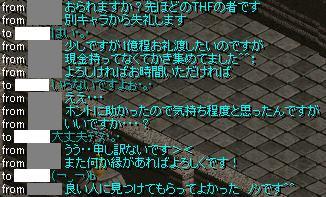bRedStone 13.04.17[01]