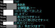 bRedStone 13.04.17[00]