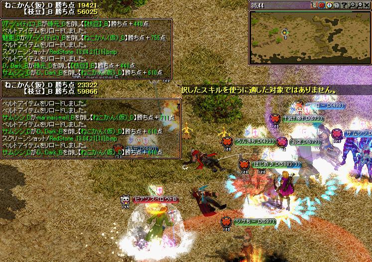 bRedStone 13.04.21[17]