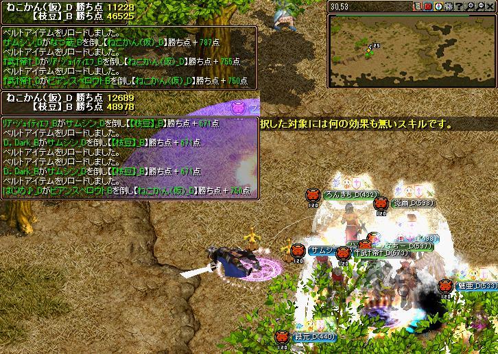 bRedStone 13.04.21[12]