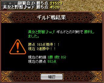 bRedStone 13.04.23[17]