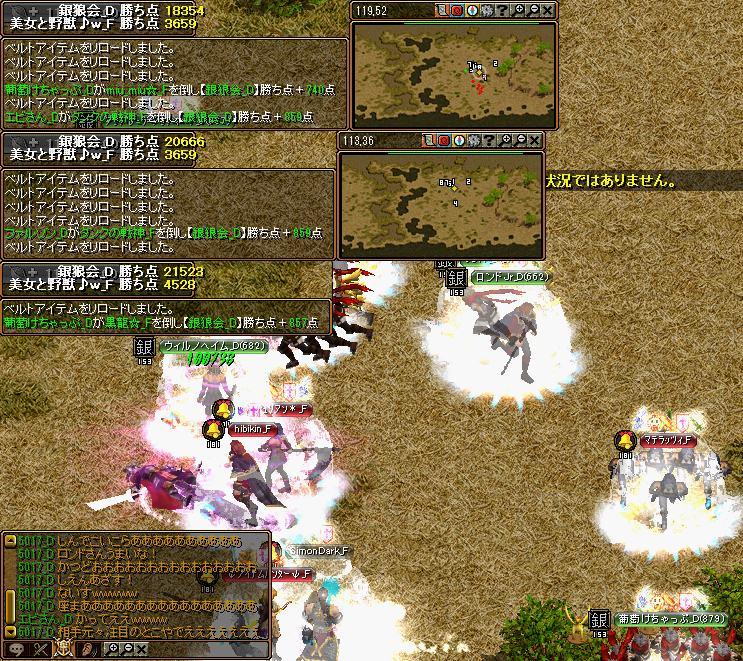 bRedStone 13.04.23[14]