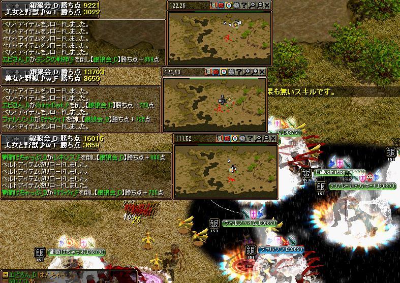 bRedStone 13.04.23[11]