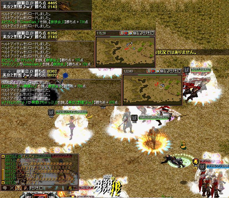 bRedStone 13.04.23[09]