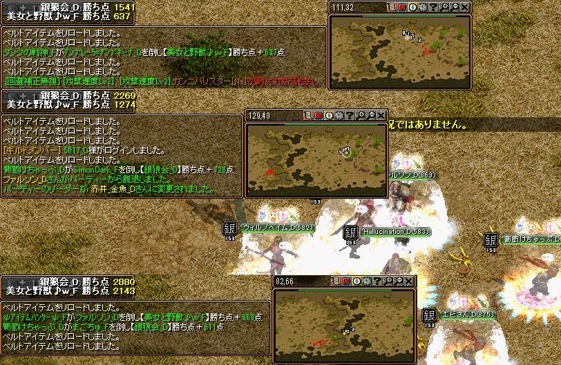 bRedStone 13.04.23[05]