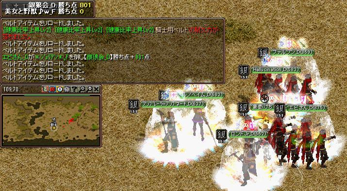 bRedStone 13.04.23[04]