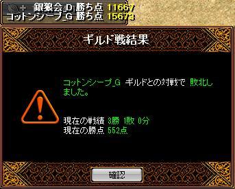bRedStone 13.04.24[12]