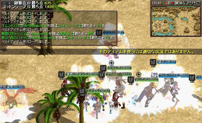 bRedStone 13.04.24[03]