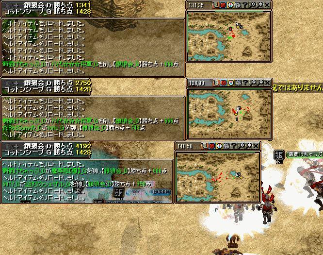 bRedStone 13.04.24[04]
