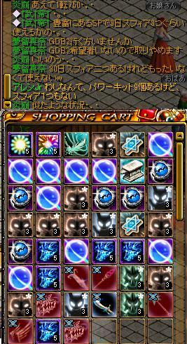 bRedStone 13.04.24[00]