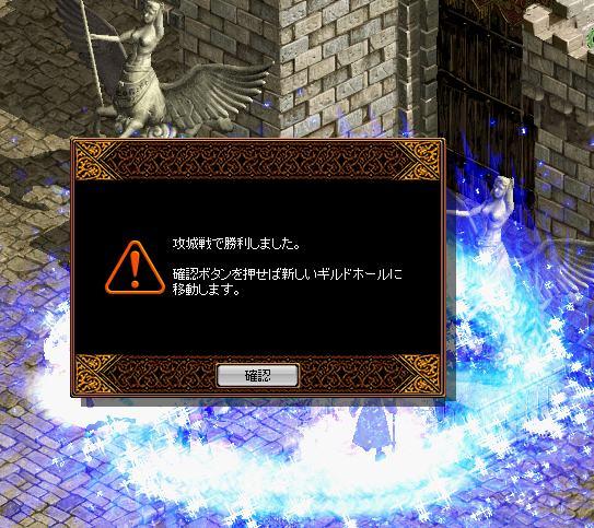 bRedStone 13.04.27[02]