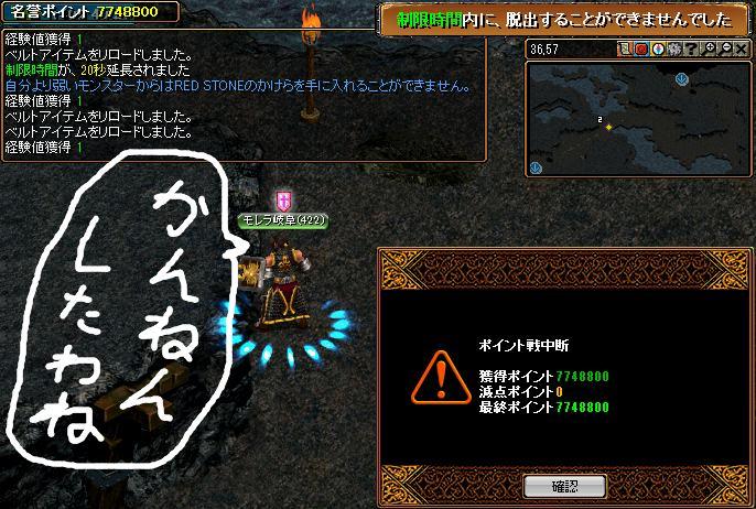 bRedStone 13.04.25[02]