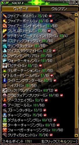 bRedStone 13.05.01[00]