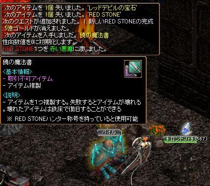 bRedStone 13.04.30[00]