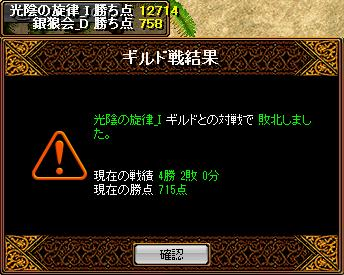 bRedStone 13.04.30[13]
