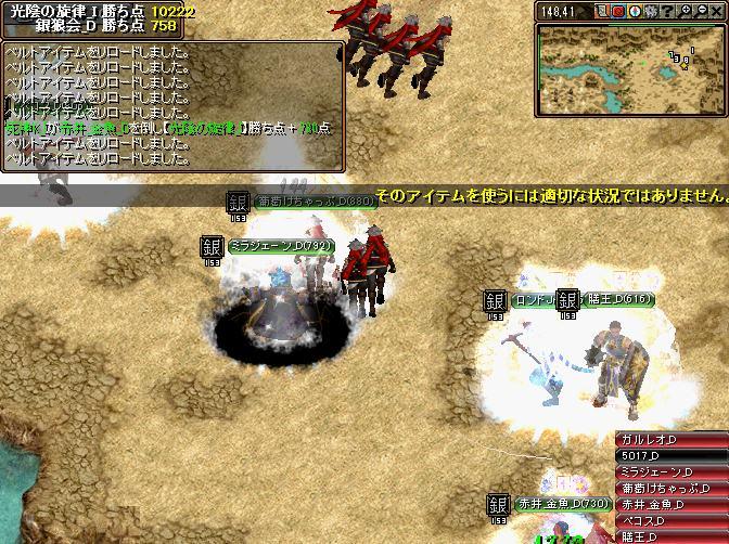 bRedStone 13.04.30[12]