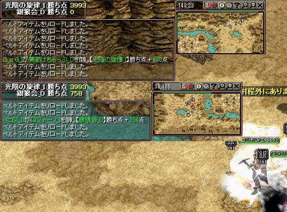 bRedStone 13.04.30[09]