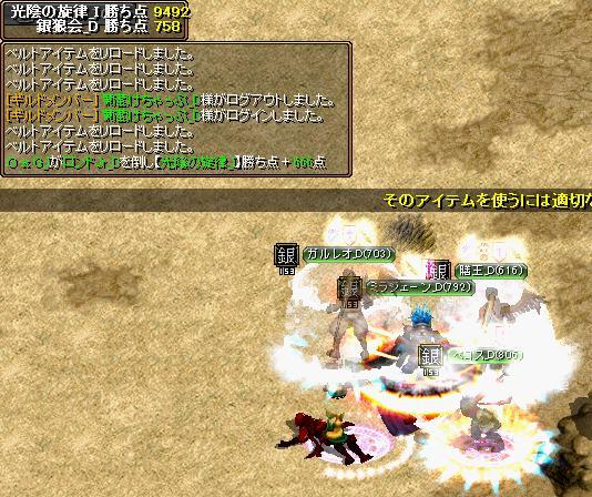 bRedStone 13.04.30[11]