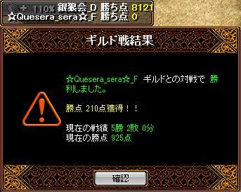 bRedStone 13.05.01[15]