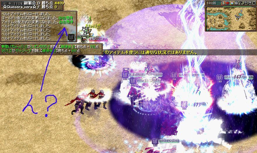 bRedStone 13.05.01[12]