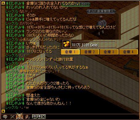 bRedStone 13.05.03[04]