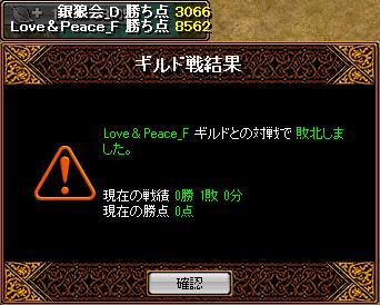 bRedStone 13.05.03[16]