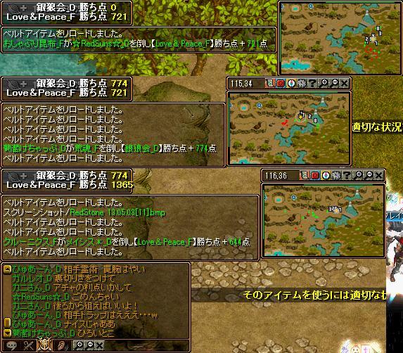 bRedStone 13.05.03[10]