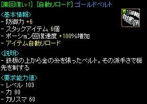 bRedStone 13.05.03[02]